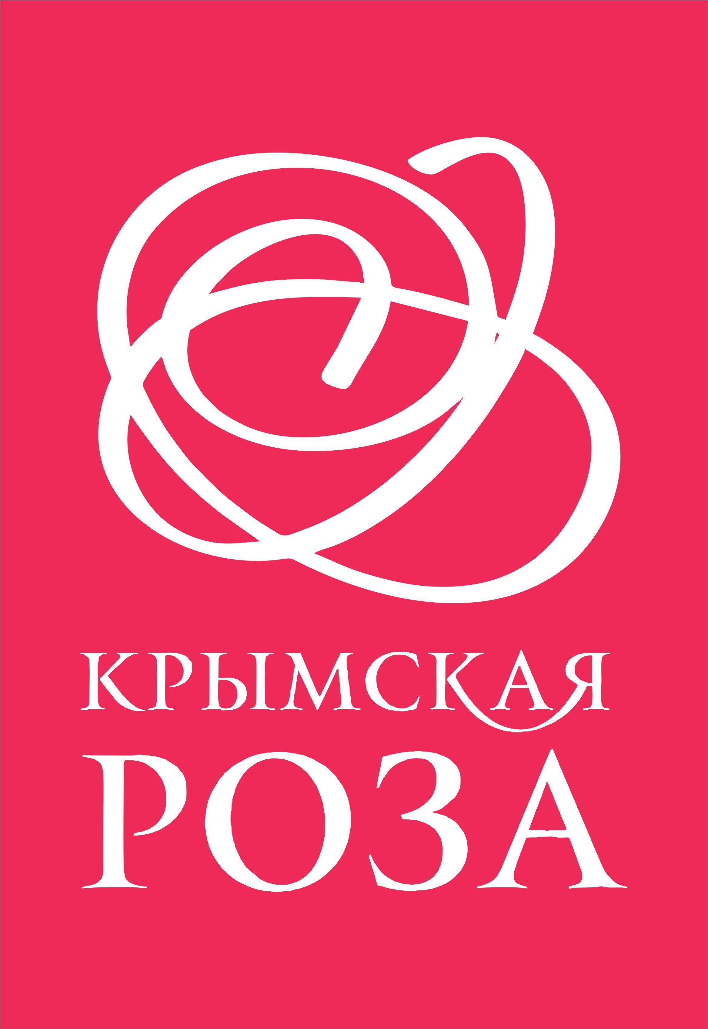 'Комбинат Крымская роза