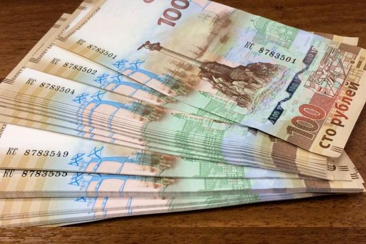 'Сувенирная банкнота от Леккос в подарок