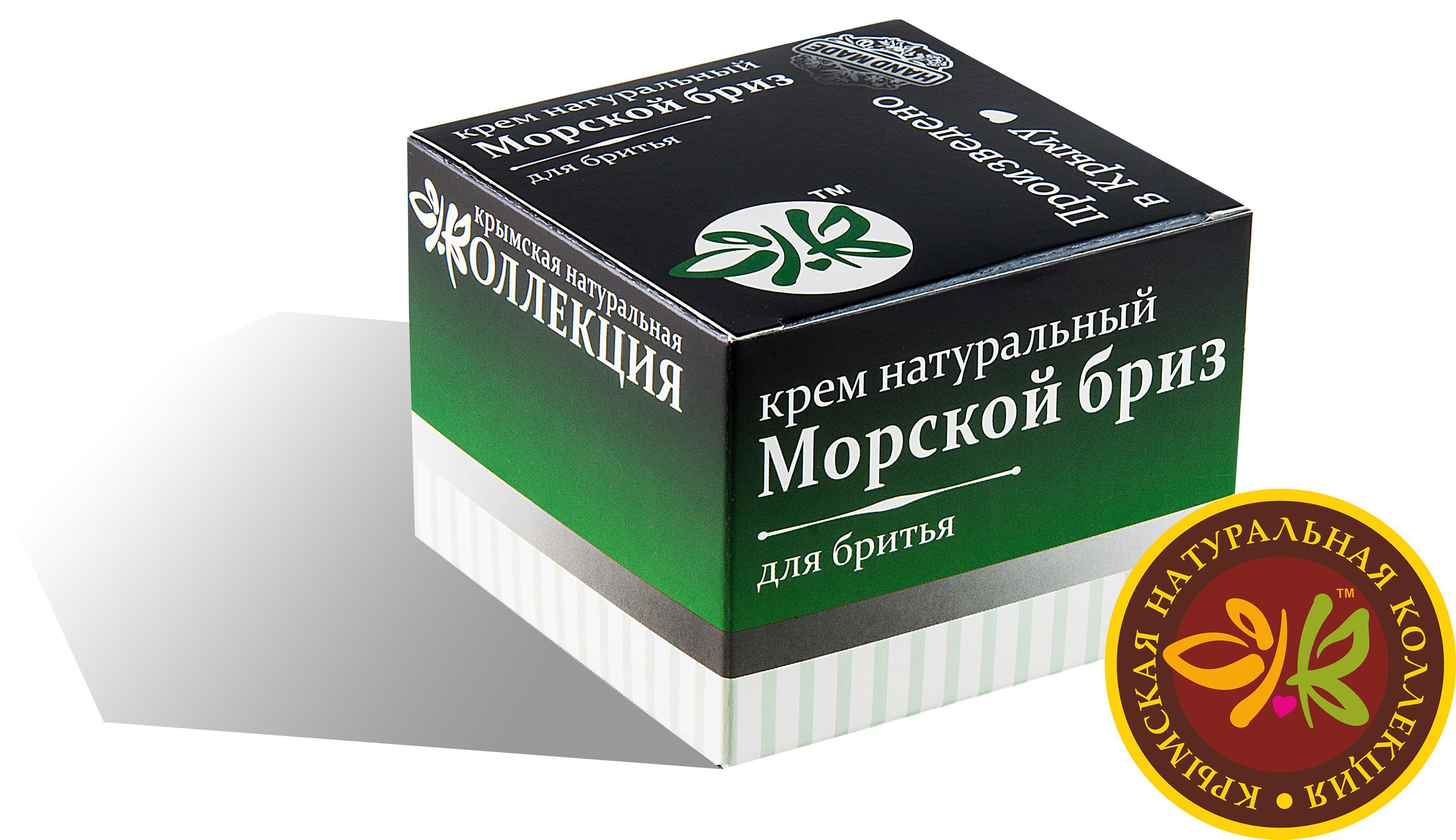 """Крем для бритья Мужской """"Морской бриз"""" 110 гр."""