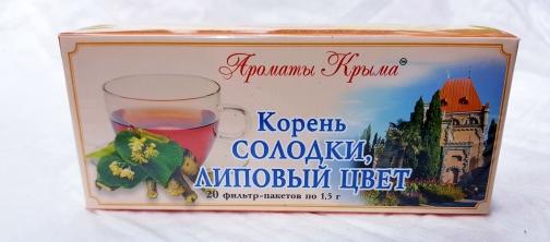 Чай Корень солодки Липовый цвет пакетированный 20 пакетиков