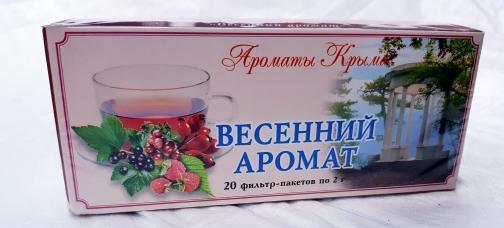 Чай Весенний Аромат пакетированный 20 пакетиков
