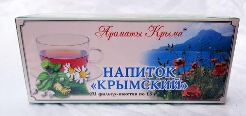 Чай напиток Крымский пакетированный 20 пакетиков