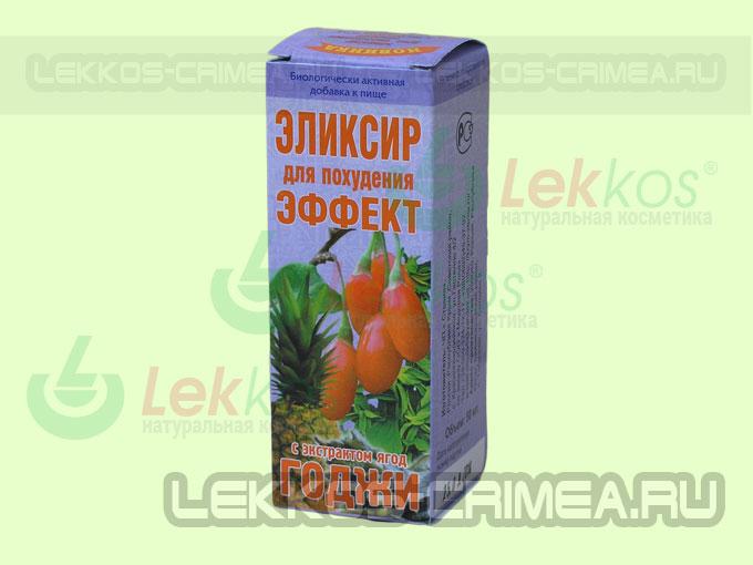 Эликсир для похудения с ягодами годжи 50 мл.