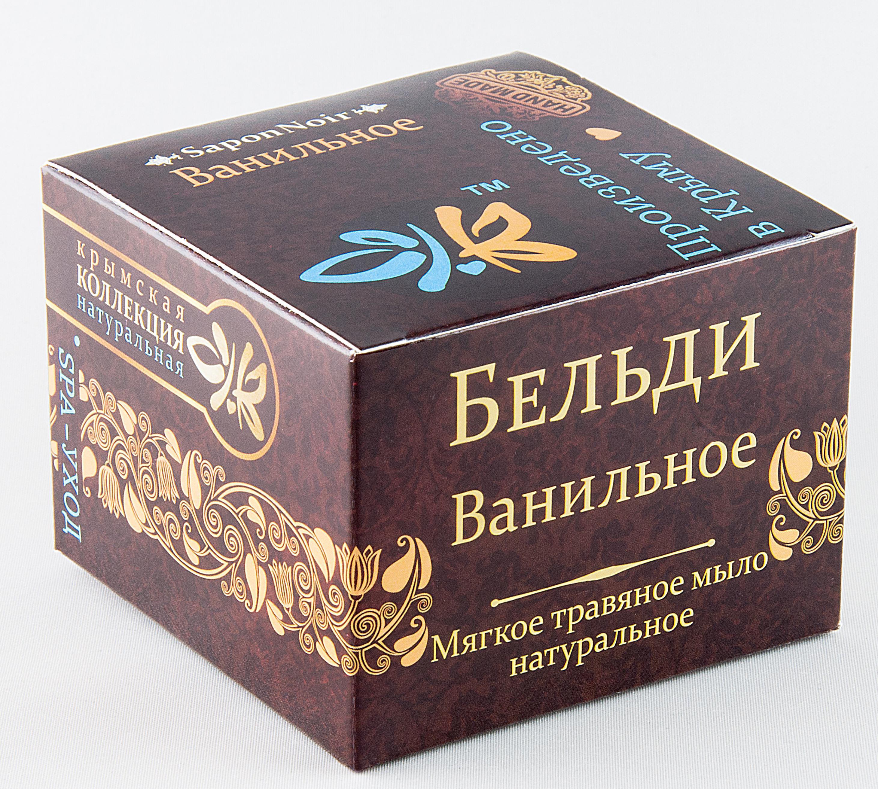 Мягкое травяное мыло Ванильное 120 гр.