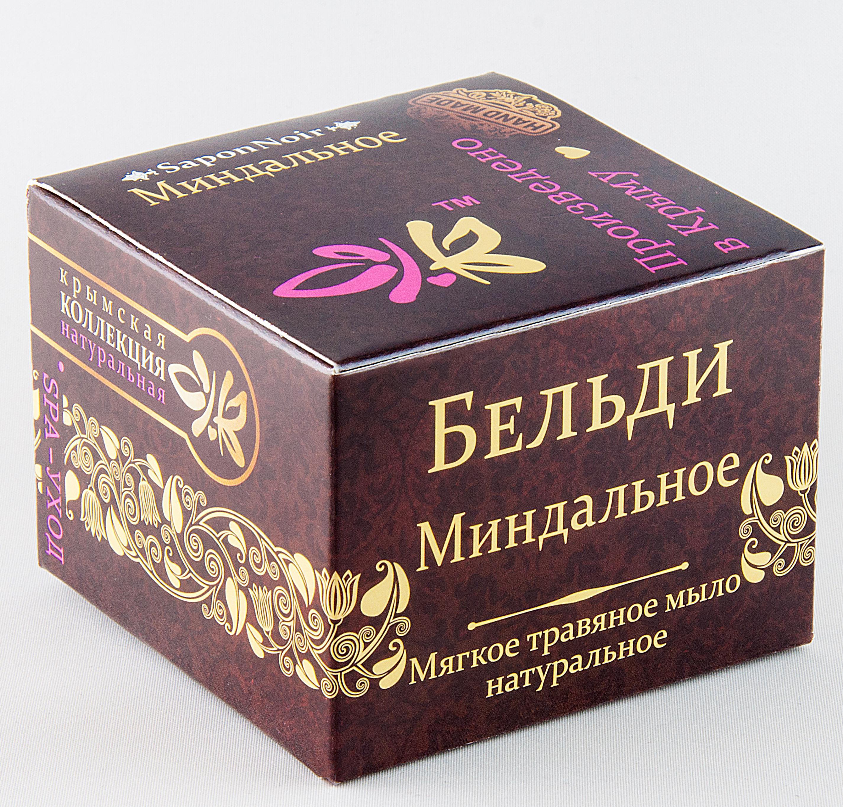 Мягкое травяное мыло Миндальное 120 гр.