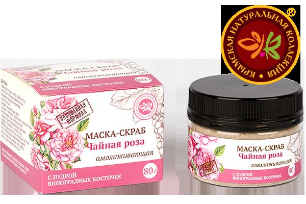 Маска-Скраб для лица Чайная Роза Омолаживающая 80 гр.
