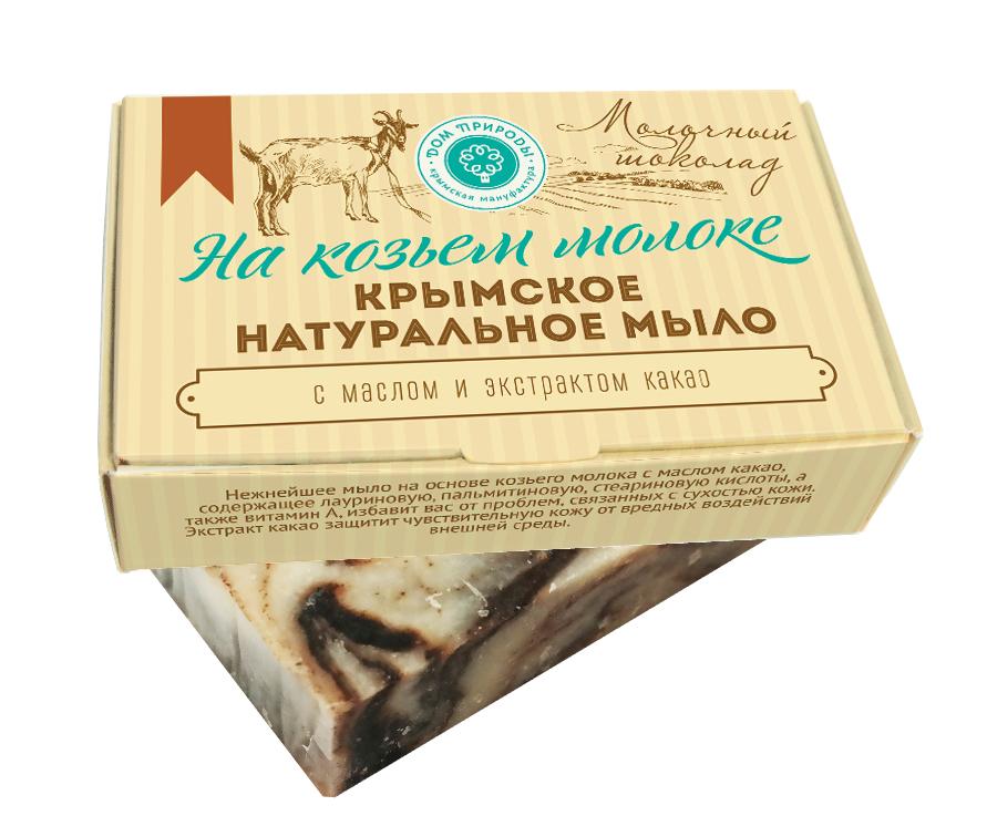 Мыло Молочный Шоколад для сухой и чувствительной кожи 100 гр.