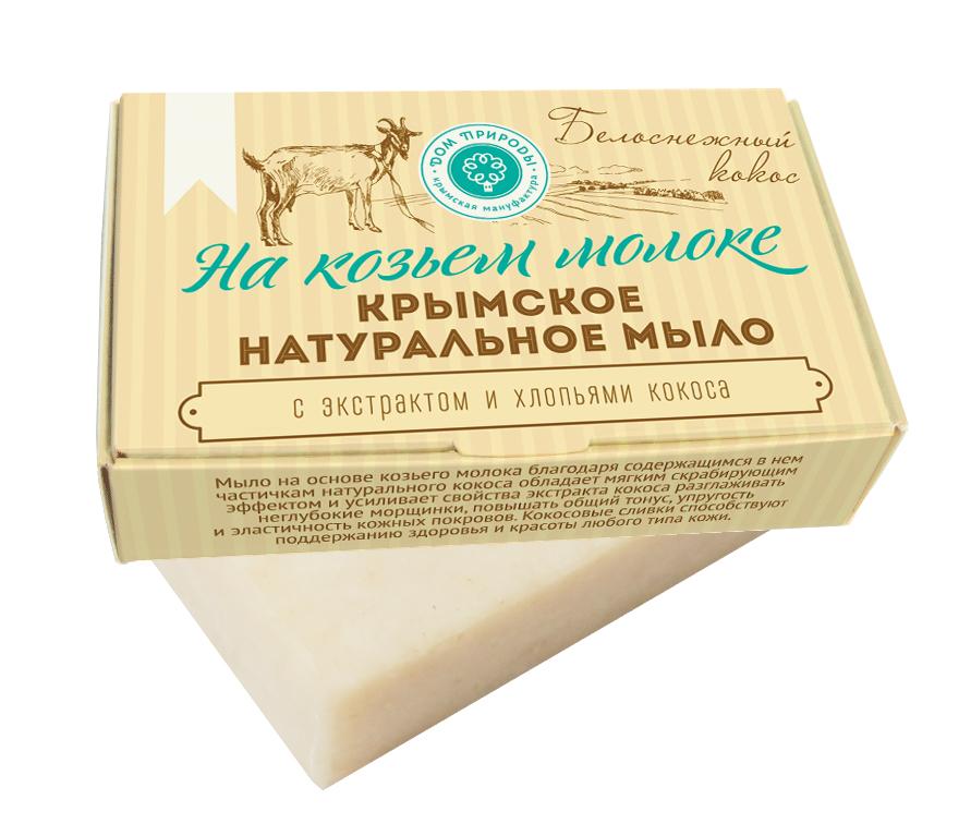 Мыло Белоснежный Кокос деликатный скраб 100 гр.