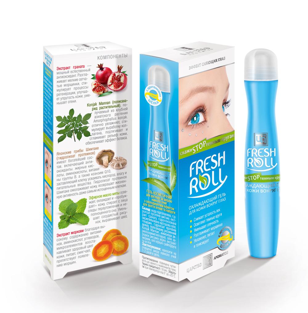 Фреш-Ролл - гель косметический для ухода за кожей вокруг глаз (скажи НЕТ темным кругам) 16 гр. Царство Ароматов