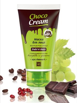 """Питательная маска для лица из серии """"Choco Cream"""" 140 гр. Царство Ароматов"""