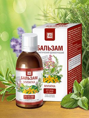 Мулатка - аромабальзам для загара, защита кожи от УФ-излучения 50 мл. Царство Ароматов