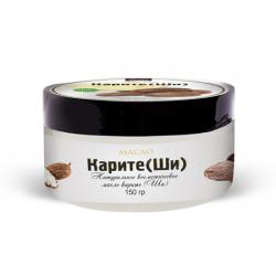 Масло Карите (Ши) 150 гр.