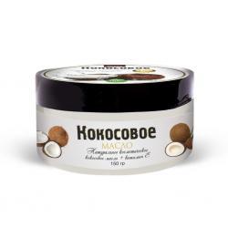 Масло Кокосовое с витамином E 150 гр.