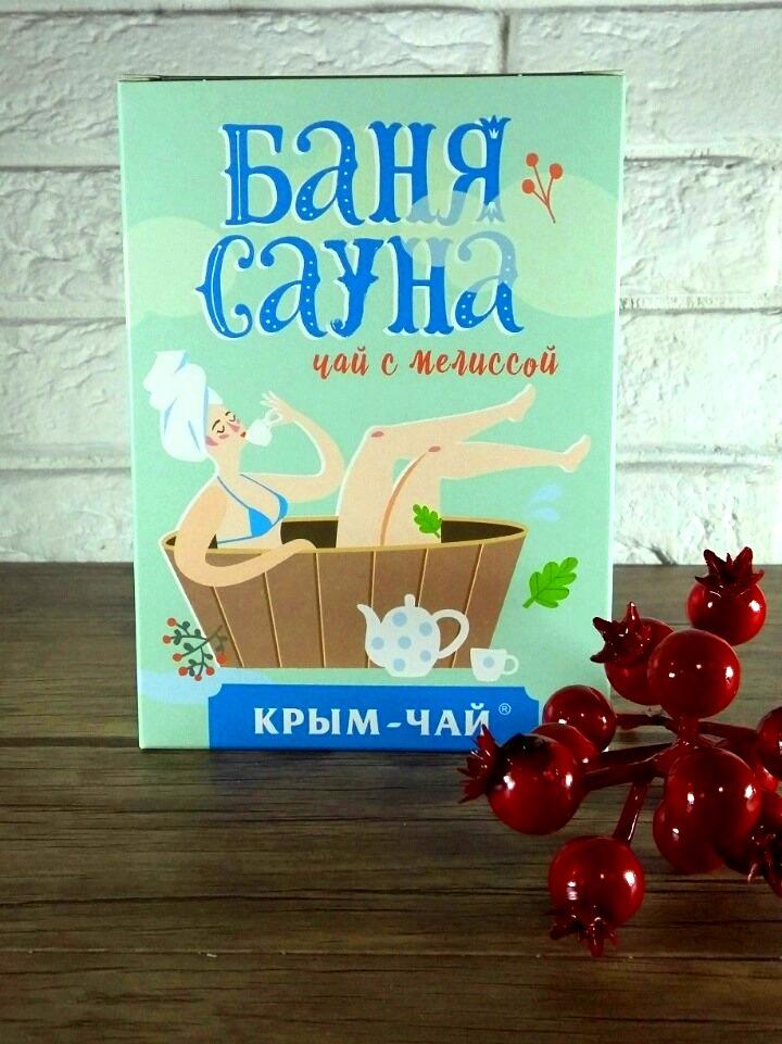 """Крым Чай """"Баня Сауна"""" с мелиссой 80 гр."""