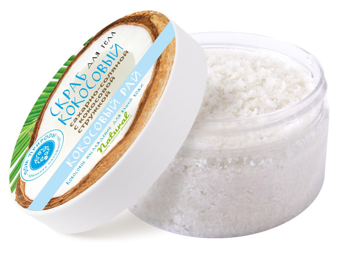 """Кокосовый сахарно-соляной скраб """"Кокосовый Рай"""" 300 гр."""