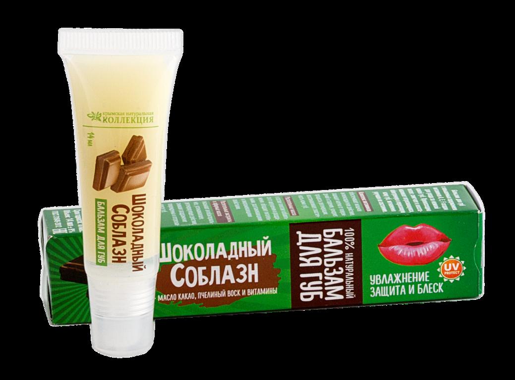 """Бальзам для губ """"Шоколадный Соблазн"""" 15 гр."""