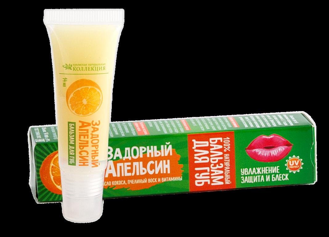 """Бальзам для губ """"Задорный Апельсин"""" 15 гр."""
