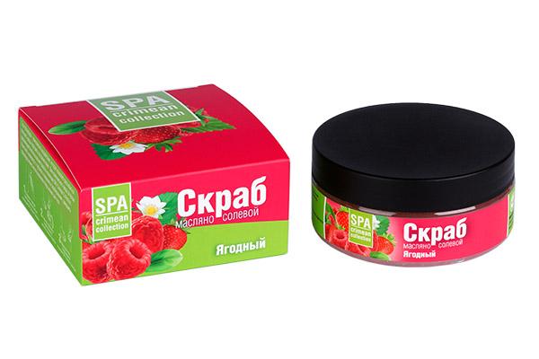 Скраб масляно-солевой Ягодный (омолаживающий) 250 гр.
