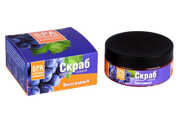 Скраб масляно-солевой Виноградный (антиоксидантный) 250 гр.