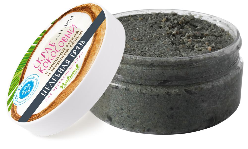 """Кокосовый скраб для лица """"Целебная грязь"""" для проблемной кожи 200 гр."""