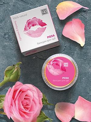 Бальзам для губ «Роза» регенерирующий 5 гр.