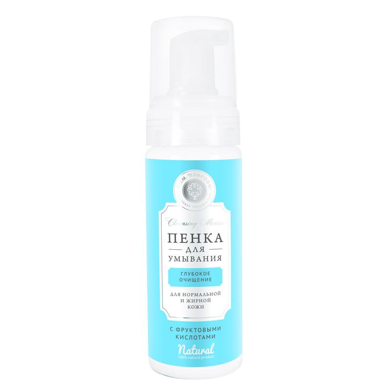 Пенка для умывания для нормальной и жирной кожи с фруктовыми кислотами 150 гр.