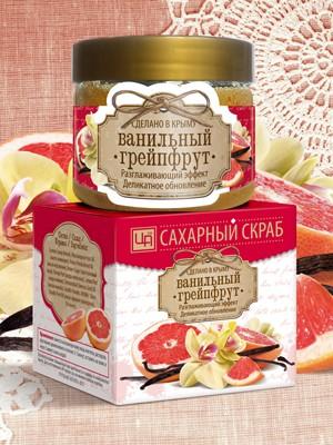 "Сахарный скраб для лица и тела ""Ванильный грейпфрут"" 400 гр. Царство Ароматов"