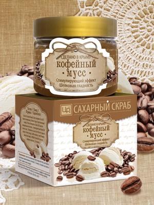 """Сахарный скраб для лица и тела """"Кофейный мусс"""" 400 гр. Царство Ароматов"""