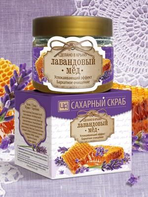 """Сахарный скраб для лица и тела """"Лавандовый мед"""" 400 гр. Царство Ароматов"""