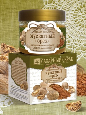 "Сахарный скраб для лица и тела ""Мускатный орех"" 400 гр. Царство Ароматов"