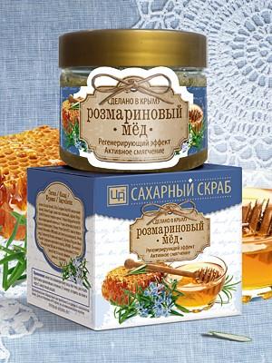 "Сахарный скраб для лица и тела ""Розмариновый мед"" 400 гр. Царство Ароматов"