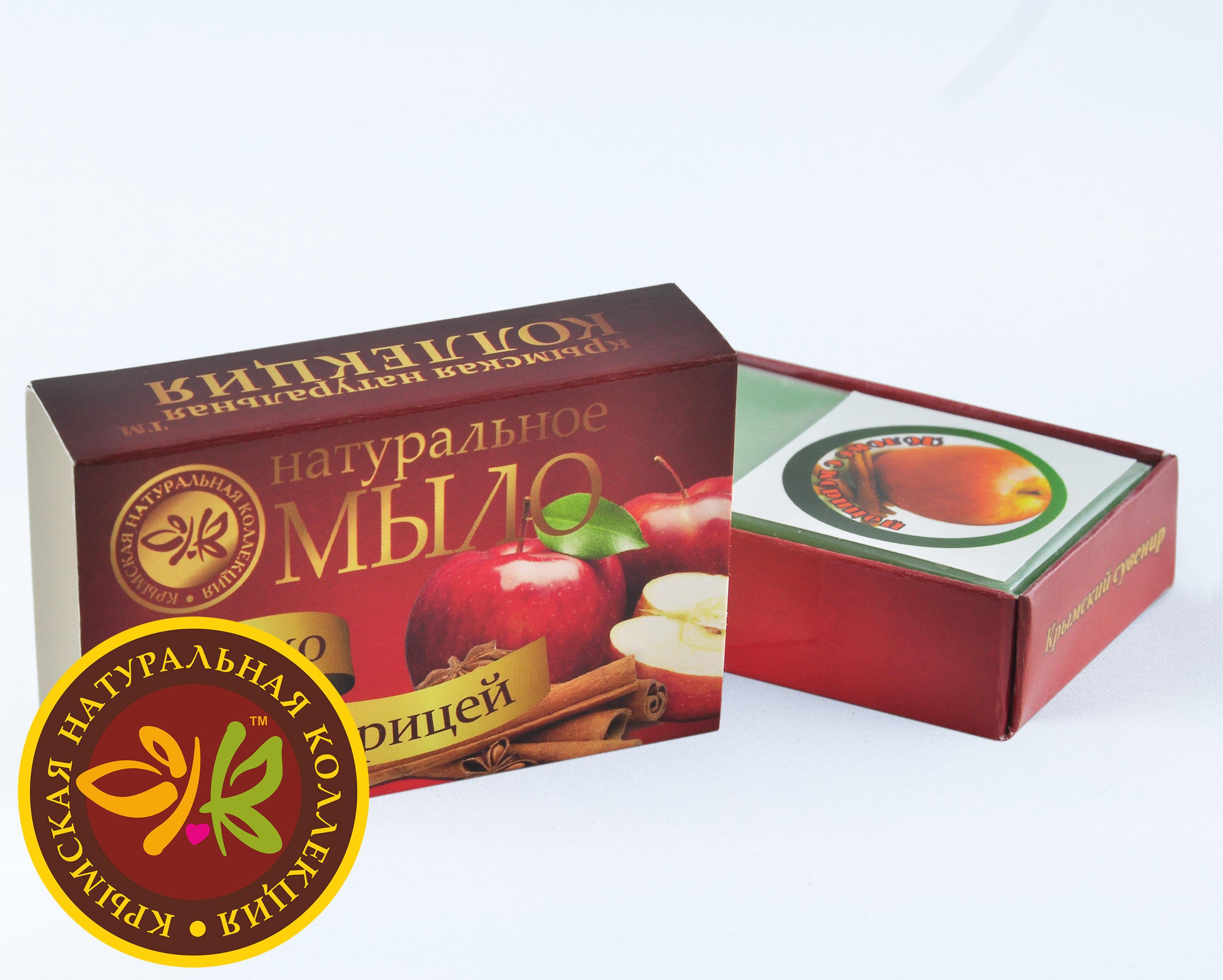 """Натуральное фруктовое мыло """"Яблоко с корицей"""" 75 гр."""
