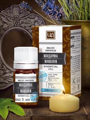 Эфирное масло Мандарина 5 мл. Царство Ароматов
