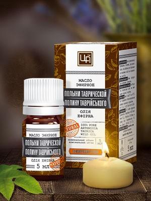 Эфирное масло Полыни таврической 5 мл. Царство Ароматов