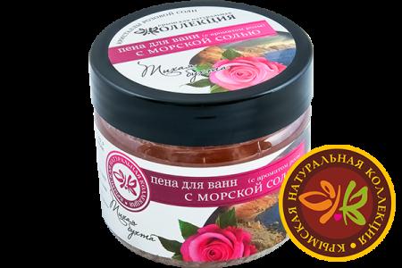 """Пена для ванн с морской солью """"Тихая бухта"""" (с ароматом розы) 500 гр."""