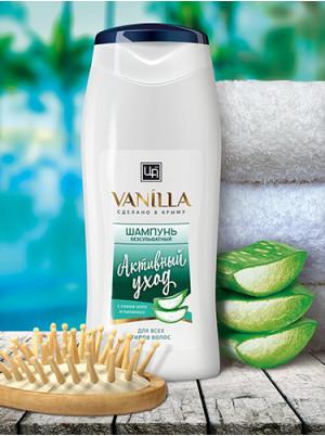 Безсульфатный шампунь с соком алоэ и каланхоэ для всех типов волос 350 гр.