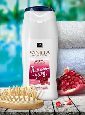 Безсульфатный шампунь с соком граната для ламинированных и окрашенных волос 350 гр.