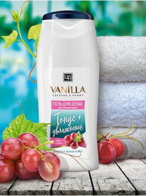 Безсульфатный гель для душа с соком винограда для всех типов кожи 350 гр.