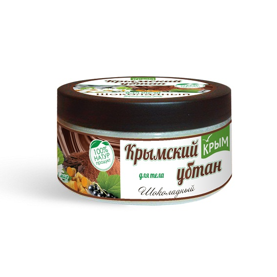 """Крымский Убтан для тела """"Шоколадный"""" 150 гр."""