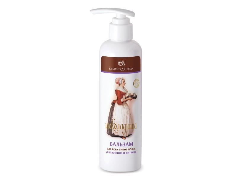 Бальзам Шоколадница для всех типов волос увлажнение и питание 250 мл.