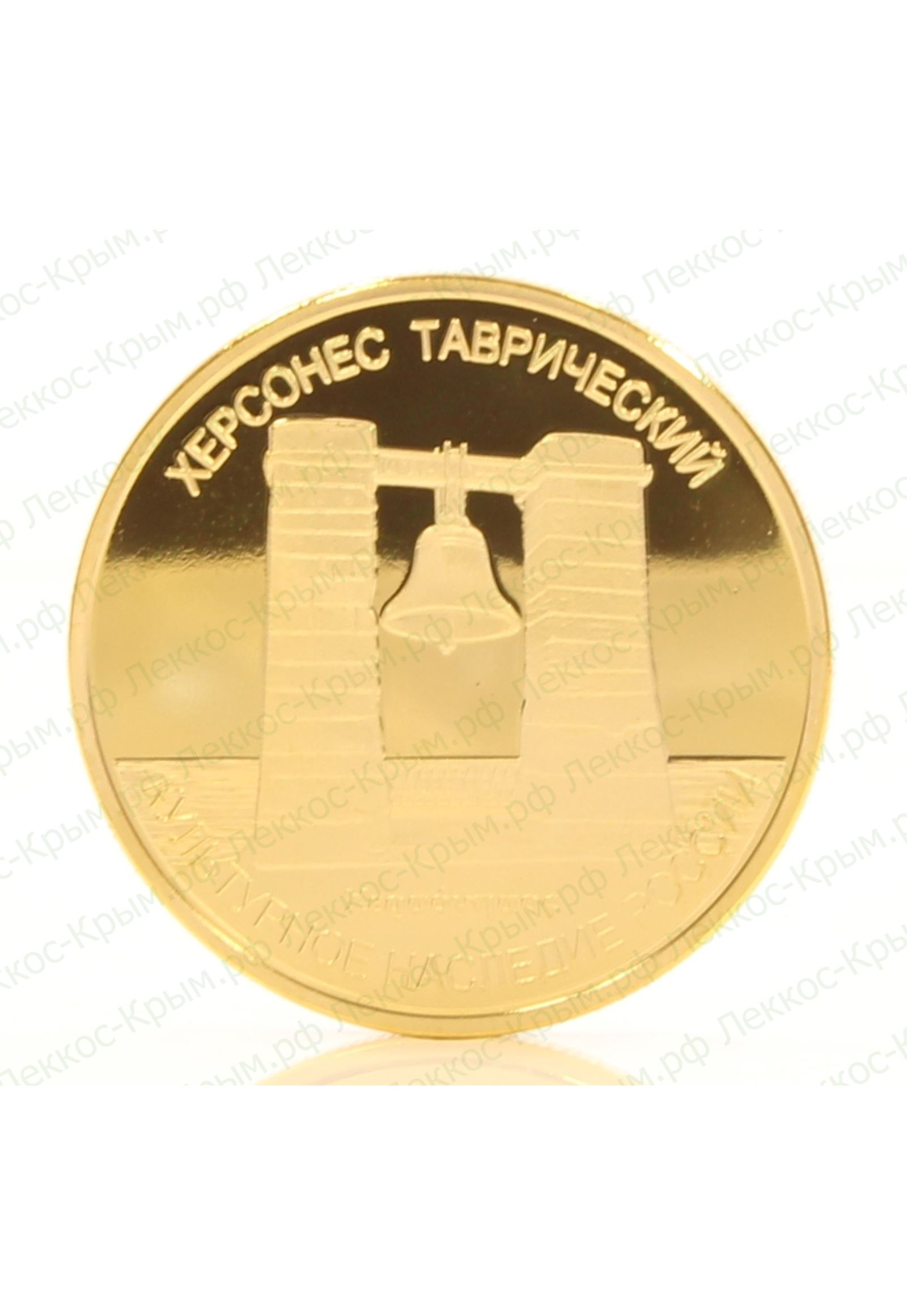 Сувенирная монета Херсонес Таврический 40 мм.