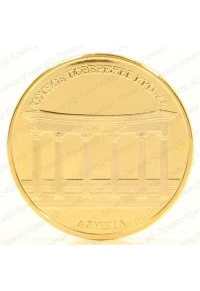 Сувенирная монета Алушта. ∅ 40 мм. вес 30 гр.