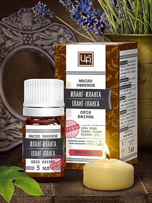 Эфирное масло Иланг-Иланга 5 мл. Царство Ароматов