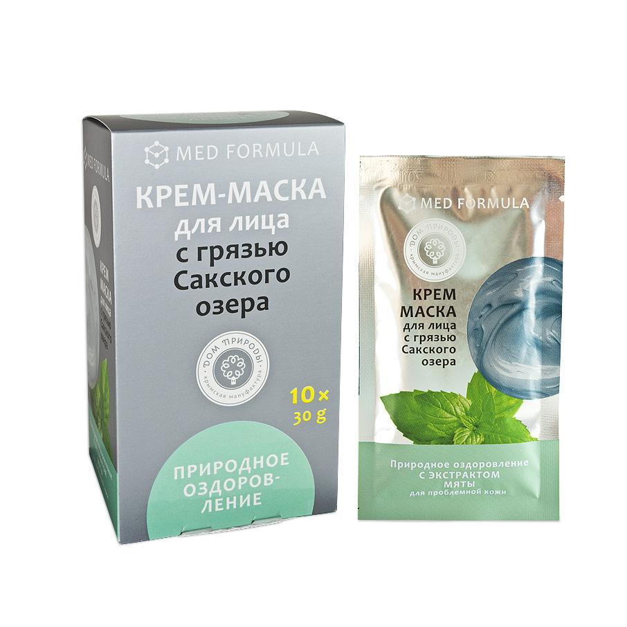 """Крем-маска для лица """"Природное оздоровление"""" для проблемной кожи с грязью Сакского Озера 1 саше пакет 30 гр."""