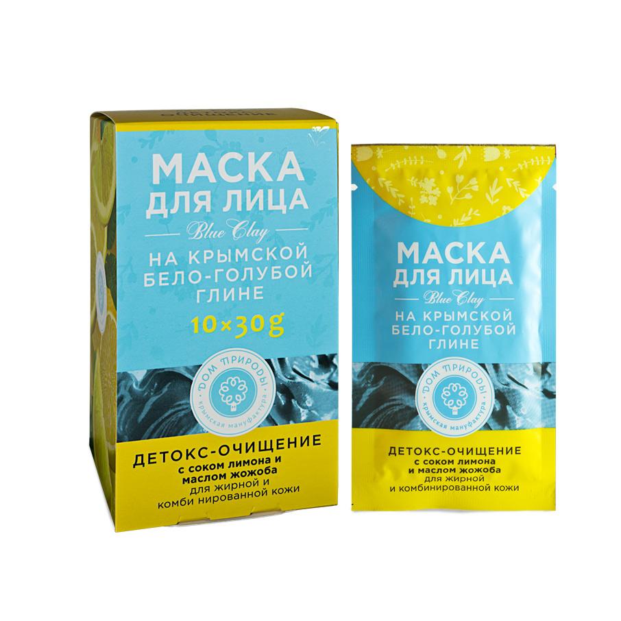 """Маска для лица на бело-голубой глине """"Детокс-очищение"""" для жирной и комбинированной кожи 1 саше пакет 30 гр."""