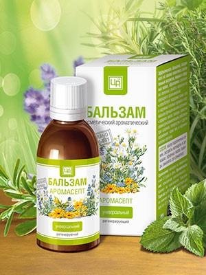 Аромасепт - антисептический регенерирующий аромабальзам 50 мл.