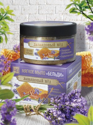 """Бельди """"Лавандовый мед"""" 250 гр."""