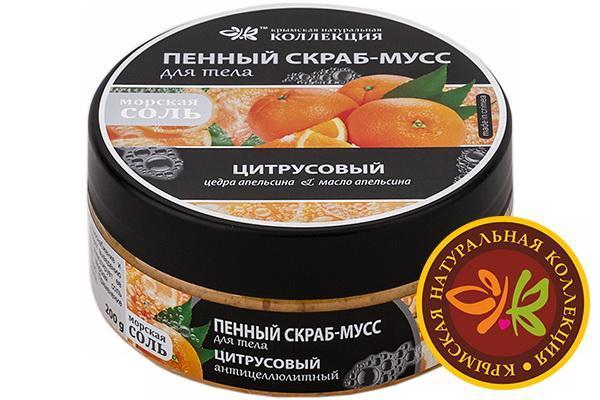 Пенный скраб-мусс для тела Цитрусовый - Антицеллюлитный 200 гр.