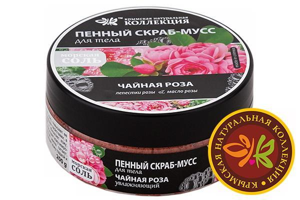 Пенный скраб-мусс для тела Чайная роза - Увлажняющий 200 гр.