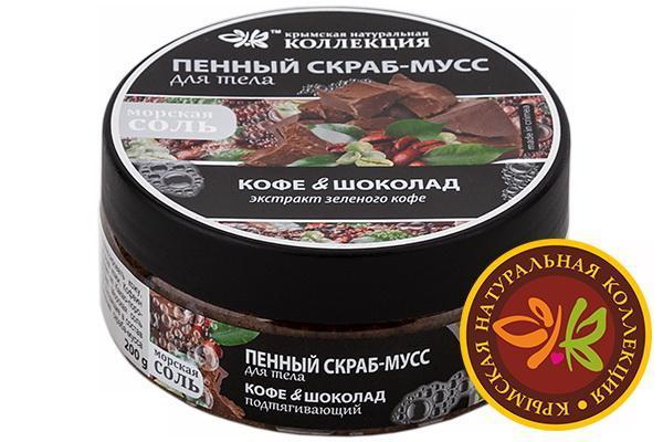 Пенный скраб-мусс для тела Кофе и Шоколад - Подтягивающий 200 гр.